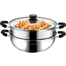 美厨(maxcook)二层蒸锅 30cm加大容量火锅汤锅 复底加厚不锈钢多用锅 燃气炉电磁炉通用MCZ855