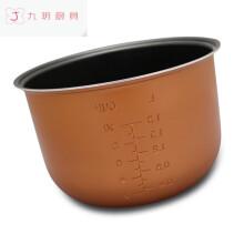 美的电饭煲5L/升电饭锅不粘内胆 蜂窝内锅配件MB-FD5019/WRD5031A