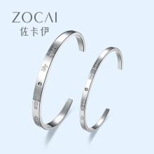 佐卡伊 钻石手镯女款简约时尚手镯手链 Z00227 白色