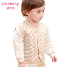 象宝宝(elepbaby)婴儿背心 宝宝保暖马甲春秋外出服 儿童空气层彩棉条纹坎肩73码