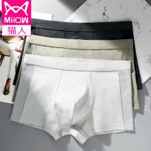 猫人 3条装男士内裤男时尚中腰舒适透气平角裤头男纯色棉质U凸透气四角内裤 3条装 XL
