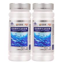 纽徕佛牌鱼油软胶囊 深海鱼油欧米伽3DHAEPA中老年调节血脂三高营养 100粒*2瓶