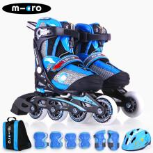 瑞士m-cro迈古米高溜冰鞋儿童全套装轮滑鞋男女可调初学者直排轮旱冰鞋滑冰鞋 ZT3蓝色套餐L码