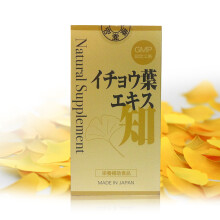 MIRAIDA 日本日王株式会社Natual Supplement银杏精华胶囊 360粒