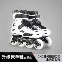 金峰溜冰鞋成人花式大学生男女旱冰成年直排轮滑鞋高性能平花鞋S500CNC 白色+轮滑包 39
