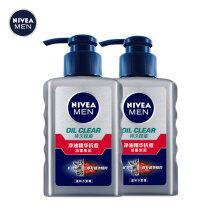 妮维雅(NIVEA)男士净油精华抗痘洁面炭泥150ml*2套装(洗面奶 控油清透毛孔)