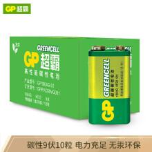 超霸(GP)1604G-S1碳性电池9V九伏10节装玩具遥控器无线麦克风电子仪表6F22