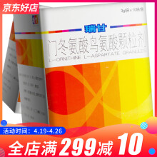 HEPACOME/瑞甘 瑞甘 门冬氨酸鸟氨酸颗粒剂 3g*10袋/盒 5盒装