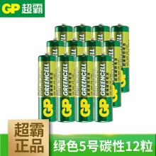 超霸绿色碳性5/7号AAAaaa电池闹钟手电筒儿童玩具遥控器电子产品用五号AAaa七号电池无汞环保 5号12粒