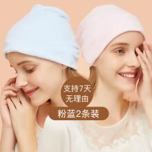 乐孕月子帽防头风产妇月子帽孕妇产后月子头巾孕妇月子用品透气头巾四季款  粉蓝两条装