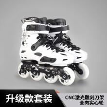 金峰溜冰鞋成人花式大学生男女旱冰成年直排轮滑鞋高性能平花鞋S500CNC 白色+轮滑包+护具 42