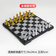 京东超市 友邦(UB)国际象棋 磁性折叠圆角款棋盘 黑白象棋套装 入门教学培训 4852C(大号) 金银国际象棋圆角中号