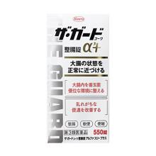 兴和制药(Kowa) 益生菌肠胃片PC Kowa兴和日本进口 纳豆菌+乳酸菌 酵素 550粒*1瓶装