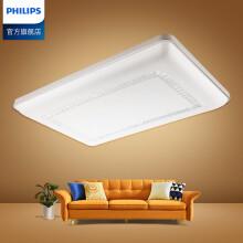 飞利浦(PHILIPS)LED吸顶灯 客厅书房卧室现代简约灯具饰遥控调光 悦妍90W