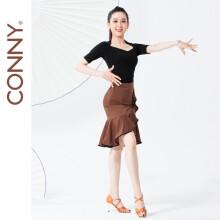 康尼拉丁舞裙成人女士交谊舞蹈半身裙跳舞演出服装不规则单裙子 咖啡色 XL