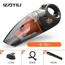 亿力 YILI 车载吸尘器手持吸尘器YLW6205 汽车配件 车内吸尘器 汽车用品