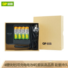 超霸(GP)5号2000mAh充电电池4粒4槽快速充电器套装 可充5号7号 适用于游戏柄/相机/玩具/吸奶器等 五号AA