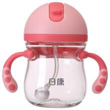 京东超市日康(rikang) 水杯 儿童吸管杯宝宝水杯 婴儿学饮杯带重力球防漏 (粉)300ml RK-B1013
