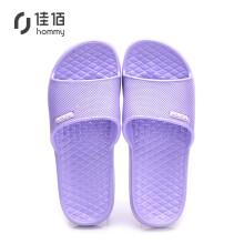 Hommy 情侣款家居凉拖鞋 轻简软底凉拖鞋女款 紫色39-40  HM1501