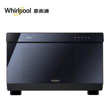 惠而浦(Whirlpool )WTO-CS262T蒸烤箱家用蒸箱台式蒸烤一体机上下独立控温蒸汽烤箱