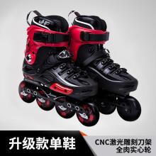 金峰溜冰鞋成人花式大学生男女旱冰成年直排轮滑鞋高性能平花鞋S500CNC 黑红色+轮滑包 41