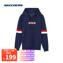 斯凯奇Skechers时尚拼色运动卫衣男子针织连帽衫L320M196 中世纪蓝007D M