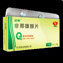 启悦 非那雄胺片 1mg*28片/盒(2295) 3盒装