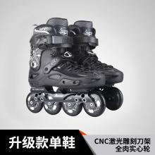 金峰溜冰鞋成人花式大学生男女旱冰成年直排轮滑鞋高性能平花鞋S500CNC 黑色+轮滑包 43
