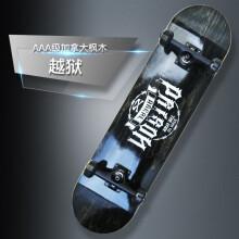 运动伙伴(MOTION PARTNER) 滑板专业儿童成人青少年四轮滑板初学者双翘滑板车 越狱(升级款)