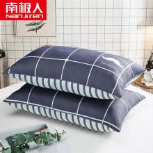 南极人(NanJiren)枕芯 高弹舒适羽丝绒单人枕头 厚实柔软颈椎枕成人学生枕头芯 单只装 灰色 一对拍2