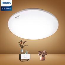 飞利浦( PHILIPS ) LED吸顶灯 阳台灯过道灯走廊灯厨房灯 60265 白光 明玉 4.5w