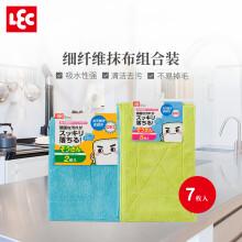 日本丽固LEC厨房清洁抹布纤维百洁布洗碗布 懒人去油污不易掉毛拖地擦桌布 【免洗剂】 2枚装(S-591 )