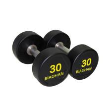 康强商用包胶哑铃男士健身器材健身房包胶固定式哑铃 30KG*2只