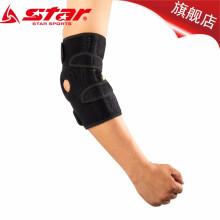 世达(star)运动护肘男女羽毛球篮球网球健身护臂可调节型肘部护具加压透气运动护具 XDSZ512N-03 均码