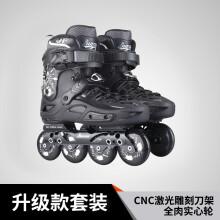 金峰溜冰鞋成人花式大学生男女旱冰成年直排轮滑鞋高性能平花鞋S500CNC 黑色+轮滑包+护具 44
