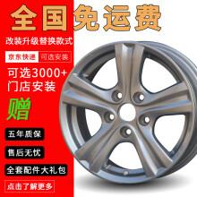鑫轮 HP宏普汽车轮毂适用于15寸16寸海马福美来海福星普力马欢动M3M5铝合金改装轮毂 15寸海马普力马328 适用于海马