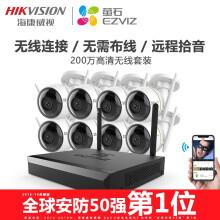 海康威视萤石200万无线监控套装X5C+C3WN 8路家用商用高清摄像头 家用商铺工程 监控器摄像头 5路1080P摄像机套装 1T硬盘X5C