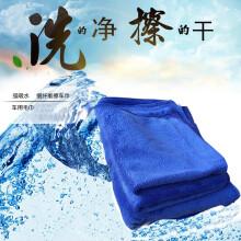 点缤 擦车毛巾 汽车洗车毛巾细纤维吸水抹布 加厚5条装 长城C30 M2 炫丽 C50 M4 C20R