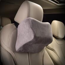 牧宝汽车腰靠四季护腰记忆棉靠垫腰垫座椅腰枕司机车用车载头枕背靠 车内装饰品 棕色 头枕-灰色