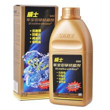 美国威士抗磨剂引擎抗磨剂加强版 机油添加剂发动机保护剂润滑剂WHIZ 金装 1瓶装