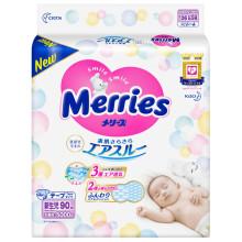 花王(Merries)日本原装进口 婴儿纸尿裤新生儿尿不湿 NB90