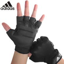阿迪达斯(adidas)健身手套男士冬季户外骑行防滑可调节护掌干爽半指手套 S码 ADGB-13123