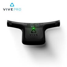 宏达 HTC VIVE Pro 无线升级套件组合