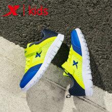 特步童鞋 儿童运动鞋男童中大童运动休闲鞋拼色跑鞋 683315119949 兰绿 35码