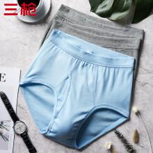 三枪男士纯棉内裤 舒肤全棉经典罗纹高腰大码男三角裤 3枚装 水蓝+麻灰+麻灰 XL