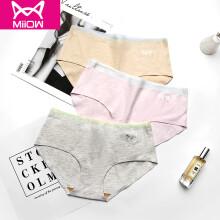 猫人(MiiOW)女士内裤女舒适无痕撞色中腰女三角内裤包臀棉质女式内裤3条装 肤色+粉色+灰色 XL(170/90)