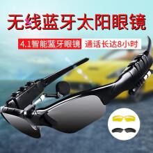 致奥(TOAIR)车载蓝牙耳机 无线 蓝牙眼镜 双耳挂耳式 偏光 汽车用品适苹果华为小米OPPO手机通用 A-01黑色