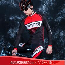 2021年新款蝎子骑行服同款骑行服夏季长袖男套装春秋山地车服装自行车衣服公路车骑行裤装备 艾雷诺长袖套装 XL