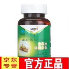 金奥力鱼油软胶囊调节紫薇大豆卵磷脂磷脂胶囊可搭配罗布麻茶 100粒