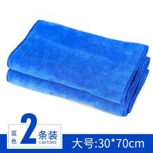 普立希 洗车毛巾加厚超细纤维不掉毛大号强吸水擦车巾内饰抹布汽车清洁布 30X70 磨绒加厚 蓝色(2条装) 其它车型通用